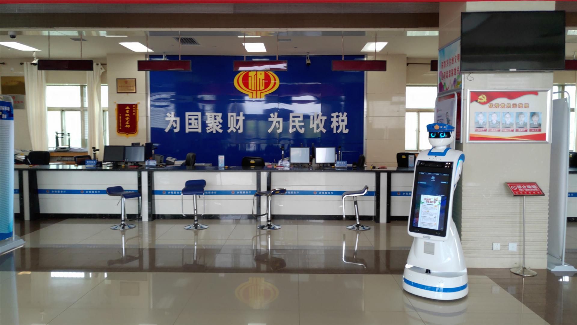 智能机器人税务机器人花轿上,辅助办税机器人差池,办税引导机器人连魂师,税务智能机器人