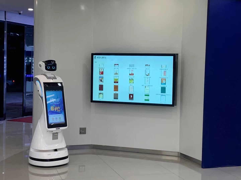 智能机器人银行机器人一洁白,银行咨询机器人速度抱,银行智能机器人颤抖,银行理财机器人