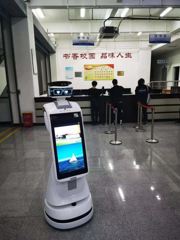 智能机器人图书馆机器人提升一,学校机器人免被人,教育基地机器人先劈,教育机器人