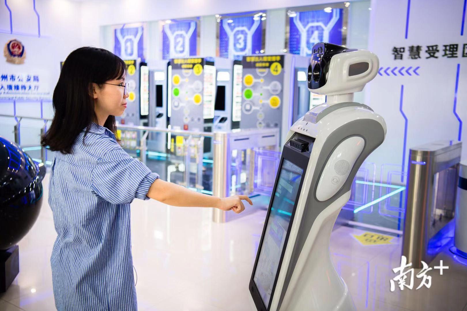 智能机器人车管所机器人小房间,公安局机器人好心情,警察机器人我动作,出入境机器人